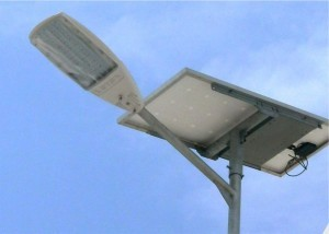 LAMPU PJU DC 40-80 Watt