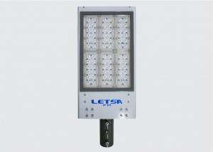 LAMPU PJU AC 40/60/80/125W