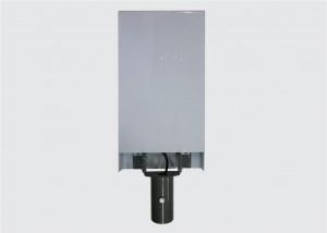 LAMPU PJU DC 40/60/80 Watt